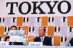 Toshiro Muto, JULY 24, 2015 : The Tokyo Organising Committee of the Olympic and Paralympic Games unveils the official emblem for the 2020 Tokyo Olympic and Paralympic Games at the forecourt of the Tokyo Metropolitan Assembly building in Tokyo, Japan, This event took place five-year before the Tokyo 2020 Olympics. (Photo by Sho Tamura/AFLO SPORT)