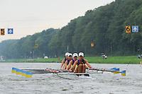 Amsterdam, NETHERLANDS, UKR BW4X,  2011 FISA U23 World Rowing Championships, Wednesday, 20/07/2011 [Mandatory credit:  Intersport Images]
