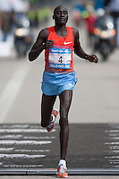 Nickson Kurgat 2nd classified of 2013 Madrid Marathon