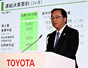 February 6, 2017, Tokyo, Japan - ?Managing Officer Tetsuya?Otake of Toyota Motor Corp. reports third-quarter fiscal 2017 results at its headoffice in Tokyo on Monday, February 6, 2017. Toyota said its group operating profit in the April-December period fell 32.5 percent from a year earlier to $12.7 billion as the yen's appreciation weighed on profitability.  (Photo by Natsuki Sakai/AFLO) AYF -mis-