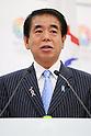 Hakubun Shimomura, NOVEMBER 14, 2013 : Culture, Sports and Science Minister Hakubun Shimomura speechs during the IOC/Tokyo 2020 Orientation Seminar for Tokyo Olympic Games 2020 at Ajinomoto National traning center, Tokyo, Japan. (Photo by Yusuke Nakansihi/AFLO SPORT) [1090]
