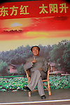 Chairman Mao<br /> outside the Qiao Family Courtyard<br /> Shanxi, China