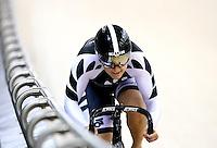 CYCLING - Avanti BikeNZ CUP