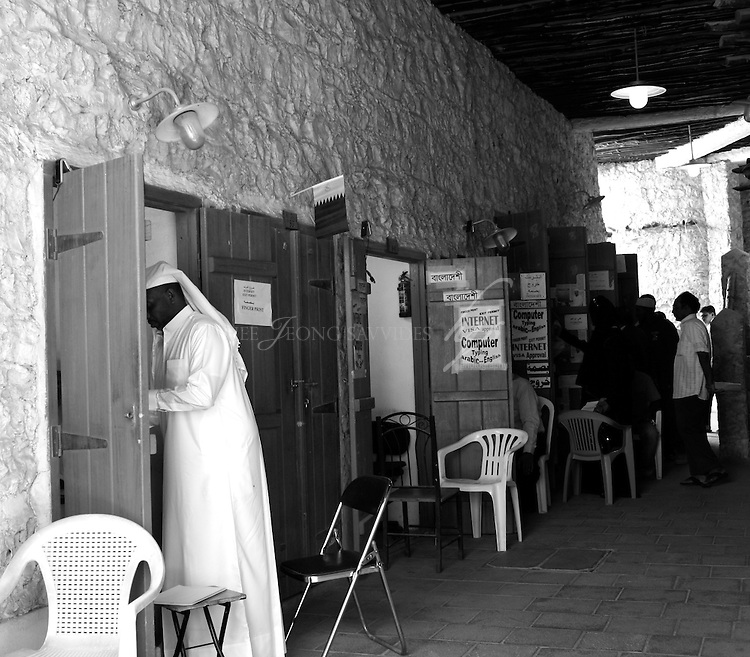 Internet booths in Souq Waqif, Doha, Qatar | Feb 10