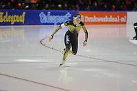 SCHAATSEN: HEERENVEEN: IJsstadion Thialf, 07-02-15, World Cup, 500m Ladies Division A, Maki Tsuji (JPN), ©foto Martin de Jong