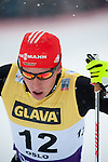 HOLMENKOLLEN, OSLO, NORWAY - March 16: Johannes Rydzek of Germany (GER) during the cross country 15 km (2 x 7.5 km) competition at the FIS Nordic Combined World Cup on March 16, 2013 in Oslo, Norway. (Photo by Dirk Markgraf)