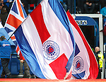 Giant flags on the pitch prior to kick-off
