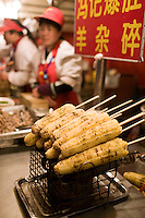 Corn on the cob for sale in the Night Market, Wangfujing Street, Beijing, China