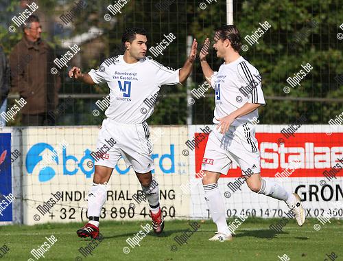 2007-10-21 / Voetbal / KSV Bornem - SK Schoten / Murat Ocak viert zijn doelpunt (0-1)