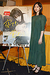 Actress Erika Karata poses for the cameras during a Q&A for the film ASAKO I & II (Netemo sametemo) at the Foreign Correspondents' Club of Japan on August 29, 2018, Tokyo, Japan. The Japanese romantic drama was selected to compete for the Palme d'Or this year at the Cannes Film Festival. The film will be released in Japan on September 1. (Photo by Rodrigo Reyes Marin/AFLO)