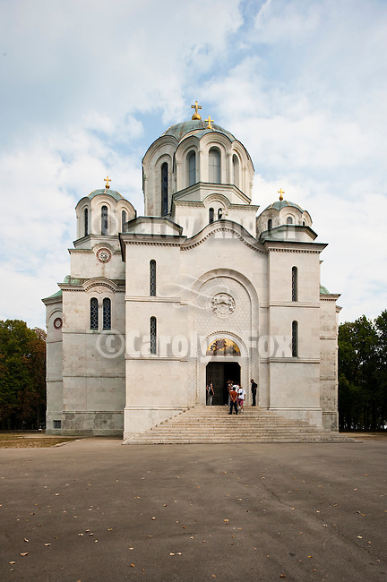St. George Church, Oplenac Mausoleum, Topola, Serbia...The church is the burial place of Ducal and Royal Family of Serbia and Yugoslavia and was constructed in the early 20th century.