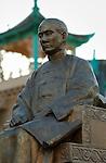 Dr. Sun Yat-sen 1966 Central Plaza Chinatown LA
