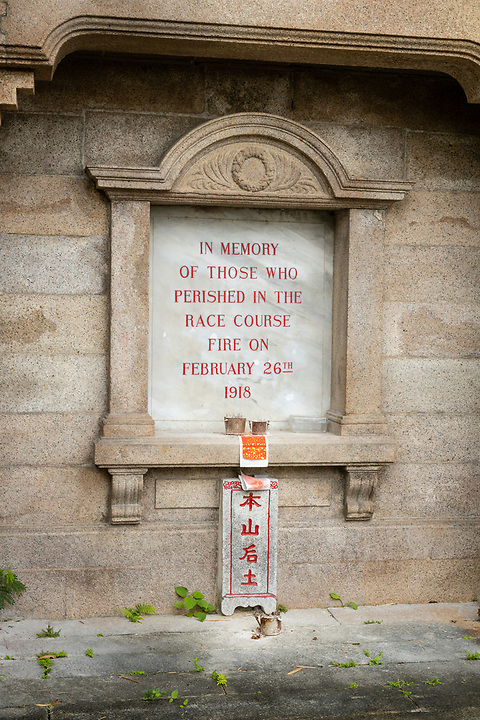 The Race Course Fire Memorial, built in 1922, following a horrific fire at the Happy Valley Racecourse on 26 February 1918 which claimed more than 600 lives.  The 110th Declared Monument.