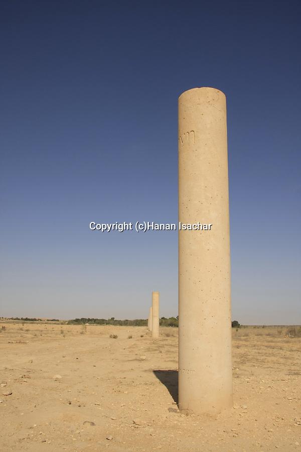 Israel, Negev,  Path of Peace, an environmental sculpture created by Dani Karavan in Nitzana