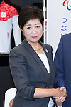 New Tokyo Governor Yuriko Koike meets with Yoshiro Mori, head of the 2020 Tokyo Olympics organising committee in Tokyo, Japan on August 9, 2016. The two agreed that they will work closely to deliver a successful Tokyo Olympics and Paralympics in 2020. (Photo by AFLO SPORT)