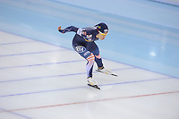 SPEEDSKATING: SOCHI: Adler Arena, 21-03-2013, Essent ISU World Championship Single Distances, Day 1, 1500m Men, Hyung-Joon Joo (KOR), © Martin de Jong