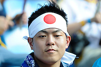 25.07.2012 Coventry, England.  Fans of team Japan during the Olympic Football Women's Preliminary game between Japan and Canada from the City of Coventry Stadium