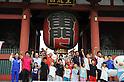 (L to R) Megumi Ikeda, Isao Yoneda, Shinji Morisue, Dai Tamesue, Kohei Uchimura, Koko Tsurumi, Koji Ito, Shunsuke Nagasaki, Kazuhiro Takano, Yasuhiro Sasaki, JULY 30, 2011 - : Tokyo Sports Town 2011 at Senso-ji, Tokyo, Japan. (Photo by YUTAKA/AFLO SPORT) [1040]