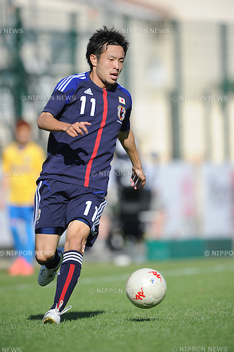 Kota Mizunuma (JPN),.MAY 23, 2012 - Football / Soccer :.2012 Toulon Tournament Group A match between U-21 Turkey 2-0 U-23 Japan at Stade Perruc in Hyeres, France. (Photo by FAR EAST PRESS/AFLO)