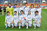 ASFC/AS Elfen Sayama FC Team Group Line-Up,.APRIL 22, 2012 - Football/Soccer : 2012 Plenus Nadeshiko League, 2nd sec match between NTV Beleza 3-0 AS Elfen Sayama FC at Komazawa Olympic Park Stadium, Tokyo, Japan. (Photo by Jun Tsukida/AFLO SPORT) [0003] .