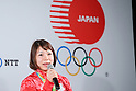Hiromi Miyaka (JPN), <br /> AUGUST 7, 2016 : <br /> Bronze Medalist Ami Kondo, Naohisa Takato and Hiromi Miyaka of Japan<br /> during the Press Conference <br /> for the Rio 2016 Olympic Games<br /> at the Japan House in Rio de Janeiro, Brazil. <br /> (Photo by AFLO SPORT)