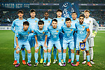 Jiangsu FC squad pose for team photo during the AFC Champions League 2017 Group H match between Jiangsu FC (CHN) vs Adelaide United (AUS) at the Nanjing Olympics Sports Center on 01 March 2017 in Nanjing, China. Photo by Marcio Rodrigo Machado / Power Sport Images