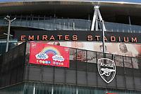 2020 Arsenal Emirates Football Stadium Locked down due to Covid 19 May 9th