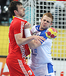25.01.2013 Barcelona, Spain. IHF men's world championship, 3º/4º place. Picture show Domagoj Duvnjak and Matej Gaber  game between Slovenia vs Croatia at Palau St. Jordi