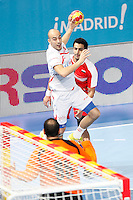 Spain v Egypt 23rd Men's Handball World Champion