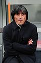 Jun Suzuki (Ardija),.APRIL 7, 2012 - Football / Soccer :.Omiya Ardija head coach Jun Suzuki before the 2012 J.League Division 1 match between Omiya Ardija 0-3 Cerezo Osaka at NACK5 Stadium Omiya in Saitama, Japan. (Photo by AFLO)