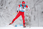 Keiichi Sato (JPN), <br /> MARCH 16, 2018 - Biathlon : <br /> Men's 15 km Standing  <br /> at Alpensia Biathlon Centre   <br /> during the PyeongChang 2018 Paralympics Winter Games in Pyeongchang, South Korea. <br /> (Photo by Yusuke Nakanishi/AFLO SPORT)