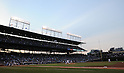 Tsuyoshi Wada (Cubs),<br /> JULY 28, 2014 - MLB : Chicago Cubs starting pitcher Tsuyoshi Wada pitches during the Major League Baseball game against the Colorado Rockies at Wrigley Field in Chicago, USA. The Cubs defeated the Rockies. Tsuyoshi Wada's first Major League win.<br /> (Photo by AFLO)