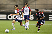 Atlante FC forward Daniel Arreola (31) is chased by New England Revolution midfielder Sainey Nyassi (31). The New England Revolution defeated Atlante FC 1-0 during a SuperLiga semifinal match at Gillette Stadium in Foxborough, MA, on July 30, 2008.
