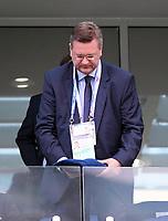 FUSSBALL FIFA Confed Cup 2017 VORRUNDE IN SOTCHI   Australien - Deutschland                           19.06.2017 DFB Praesident Reinhard Grindel