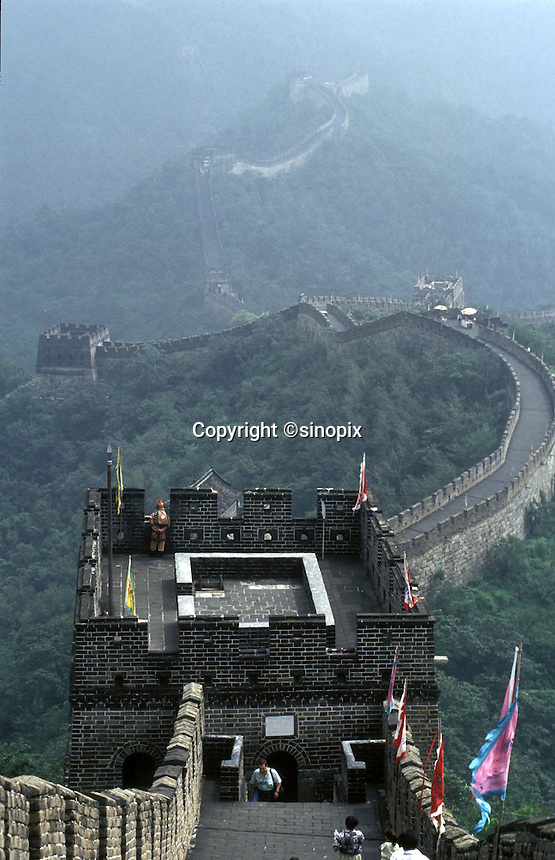 The Great Wall in Beijing, China..05-SEP-02