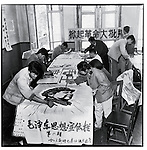 "Red Guards at Harbin's University of Industry write big character posters that read, ""Upsurge Revolutionary Criticism"" and ""Criticize China's Nikita Khrushchev - Liu Shaoqi."" Harbin, 4 September 1967"