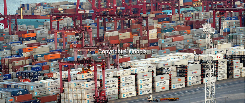 Hong Kong Modern Terminal port and container terminal, Hong Kong. Hong Kong deep water port, is the third largest port in the world strategically located next to China....