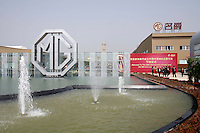 A view of the Nanjing MG Automobile plant in Nanjing, China. The Chinese company is now in a position to take on Rover's assets and plan its future. It intended to relocate the engine plant and some car production plant to China but to retain some car production plant in the UK..27 Mar 2007