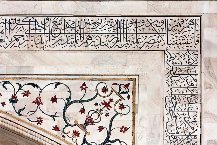 Agra, India.  Taj Mahal, showing Pietra Dura Inlaid Stone Work.