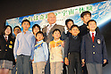 Apollo 11 astronaut Buzz Aldrin visits Japan
