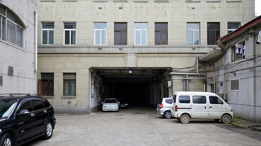 Rear Yard And Loading Bay, Asiatic Petroleum Building, Hankou (Hankow).