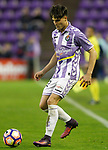 Real Valladolid's Markel Etxebarria during La Liga Second Division match. March 11,2017. (ALTERPHOTOS/Acero)