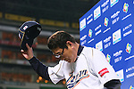 Koji Yamamoto (JPN), .MARCH 3, 2013 - WBC : .2013 World Baseball Classic .1st Round Pool A .between Japan 5-2 China .at Yafuoku Dome, Fukuoka, Japan. .(Photo by YUTAKA/AFLO SPORT)