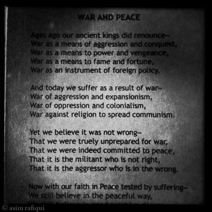 War And Peace by Lhasang Tsering