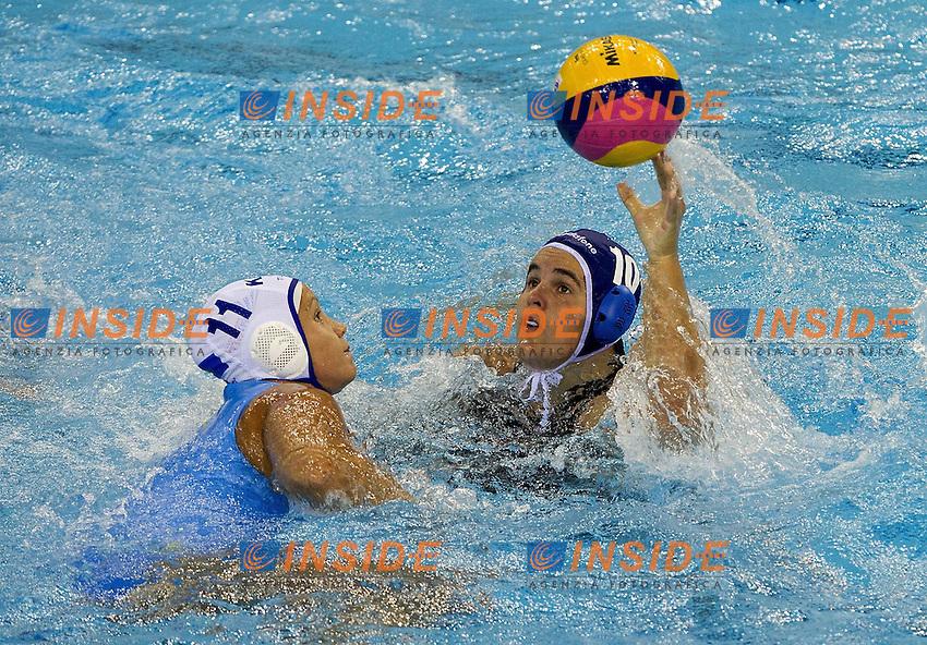 Shanghai , China (CHN) 16-31 July 2001.XIV FINA Swimming World Championships.day 02.Women's Water Polo.Kazakistan Vs Hungary...Photo Insidefoto / Giorgio Scala