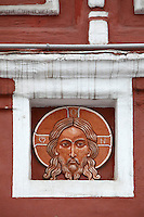 Russia,Moscow,Upper St Peter Monastery,Saint Gate,1690-1696