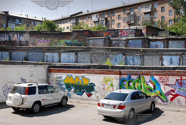 Cars, garages and housing in the city of Krasnoyarsk...