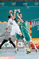 Hungary v Algeria 23rd Men's Handball World Championship. Preliminary round match.