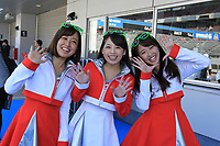 GIRLS FUJI SPEEDWAY