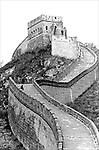 1054 China